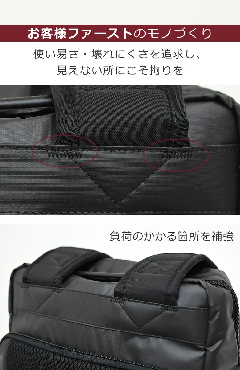 ビジネスバッグ リュック メンズ お客様ファーストのもの作り創業70年の目々澤鞄 徹底したダブル検品