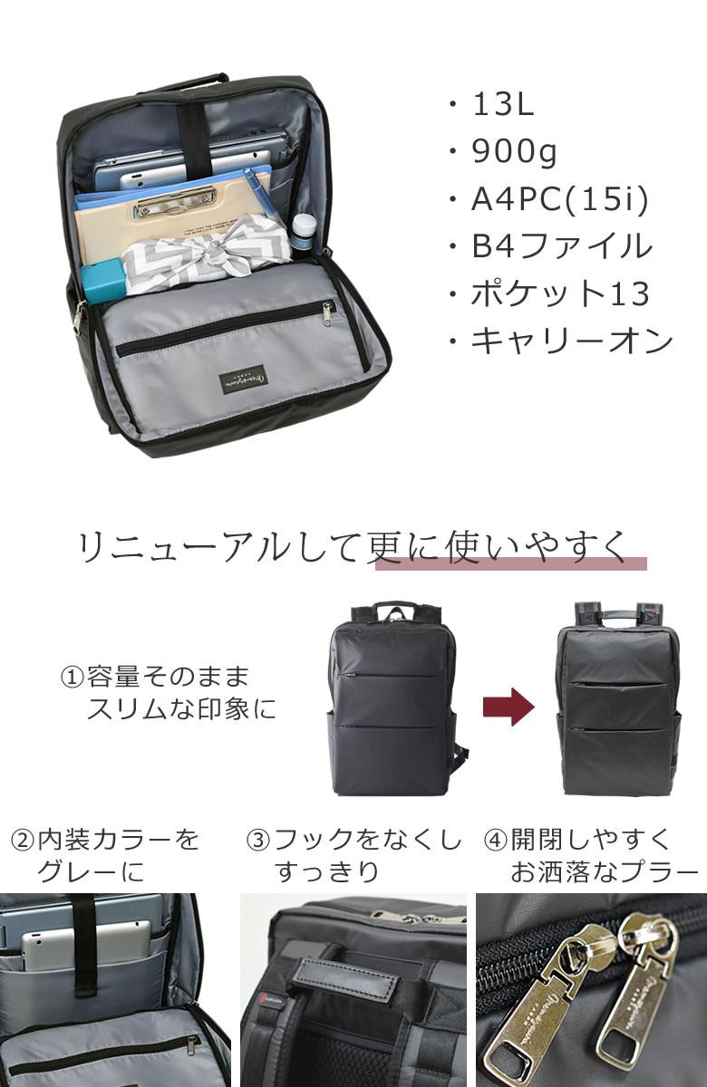 ビジネスバッグ リュック メンズ  ポケット13個 収納充実 折り畳み傘収納 ペットボトル
