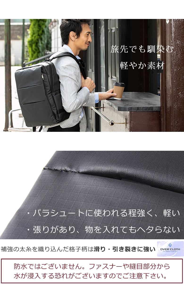 ビジネスバッグ リュック メンズ ナイロン 防水 強い 丈夫 軽量 軽い ビジネスリュック 男性