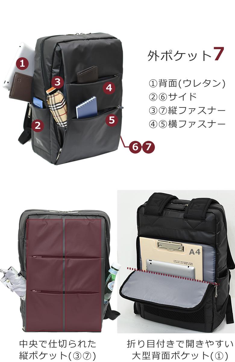 ビジネスバッグ リュック メンズ ビジネスリュック 13リットル 大容量 出張 着替え入る 出張バッグ