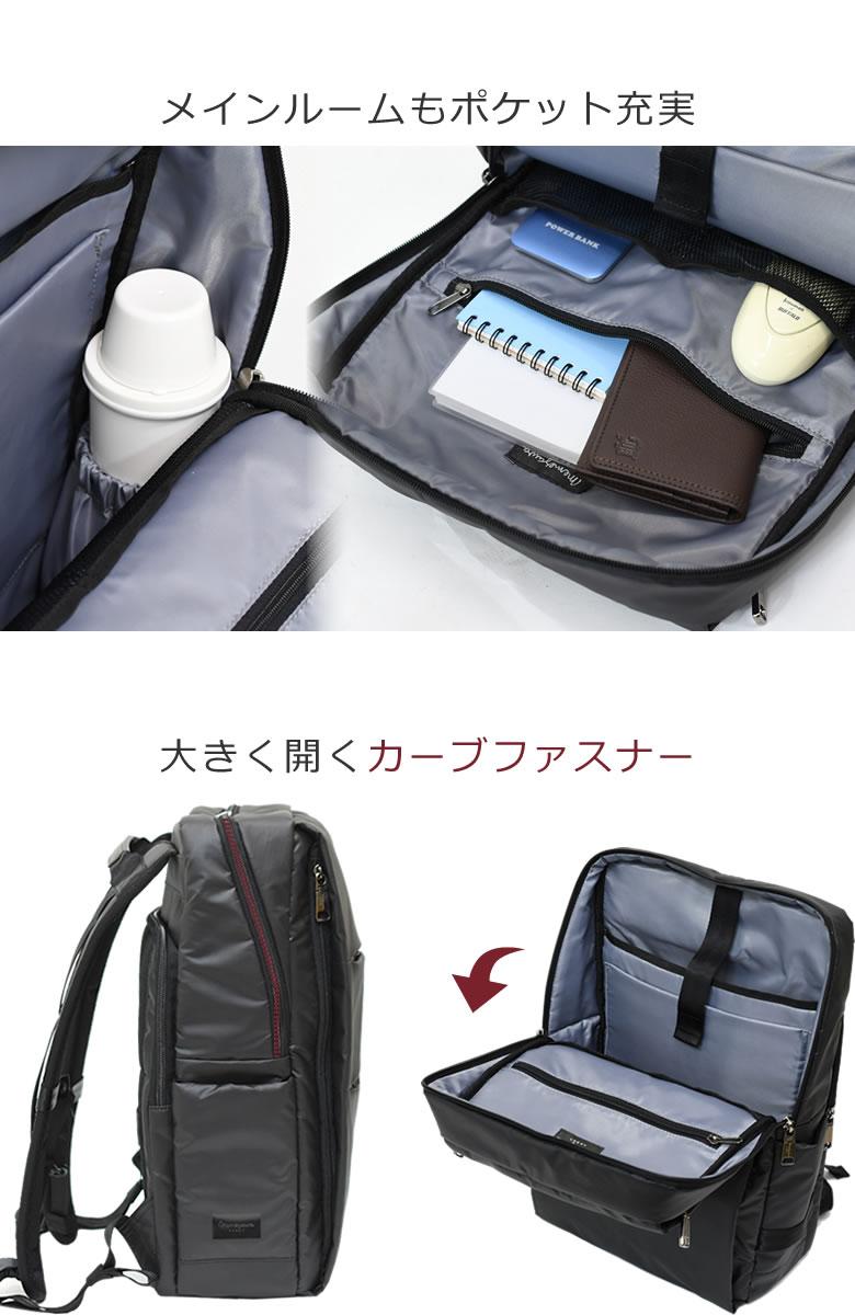 ビジネスバッグ リュック メンズ 15インチパソコンが入るリュック pc収納 バッグ リュック macbook リュック