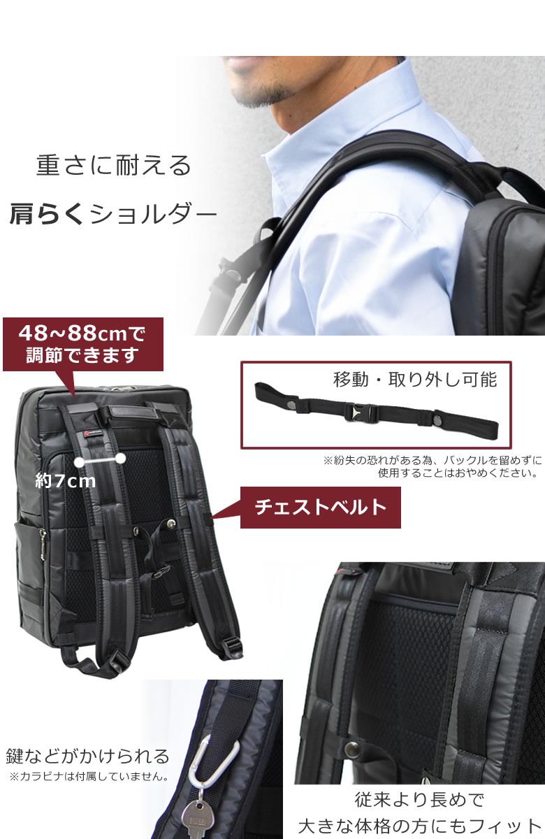 ビジネスバッグ リュック メンズ  ビジネスリュック B4サイズ収納できる大容量