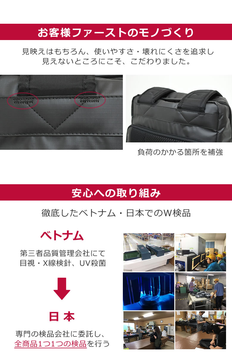 お客様ファーストのもの作り創業70年の目々澤鞄