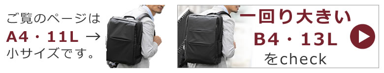 ビジネスリュック メンズ シンプル 使いやすい ビジネスバッグ リュック