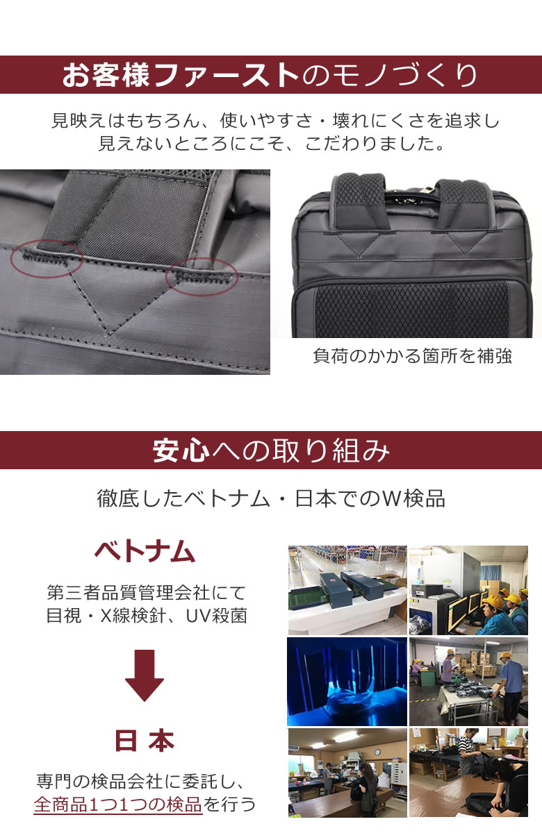 お客様ファーストのもの作り創業70年の目々澤鞄 徹底したダブル検品 ビジネスリュックメンズ