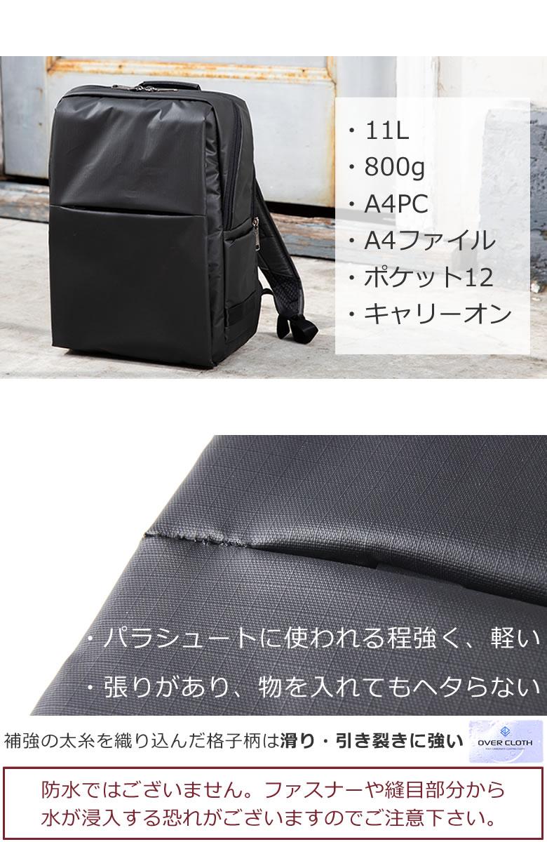ビジネスリュック メンズ 防水 コスパ 高級 大容量 コンパクト パソコン 2way ビジネスバッグ リュック 通勤 ブランド pc対応 通勤リュック