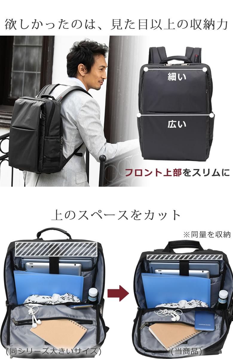 ビジネスリュック メンズ 防水 コスパ 高級 大容量 コンパクト ビジネスバッグ リュック