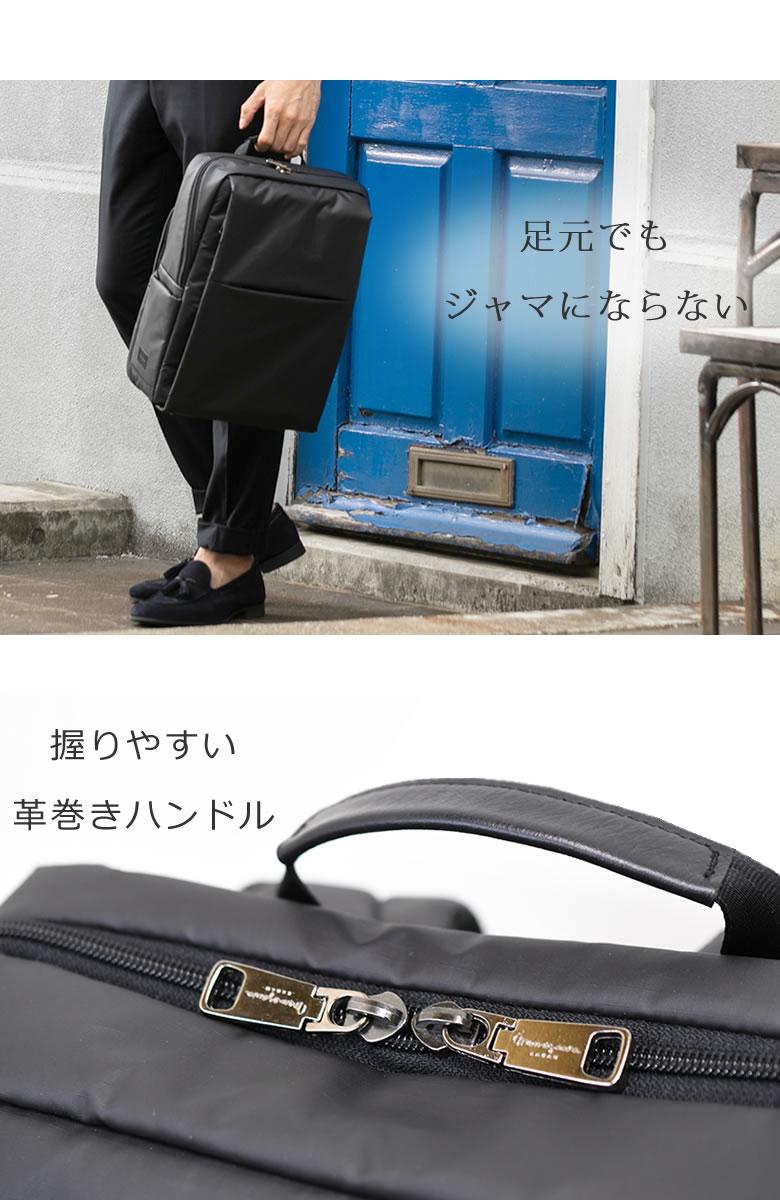 ビジネスリュック メンズ 防水 コスパ 高級 大容量 コンパクト パソコン 2way ハンドル 手持ち