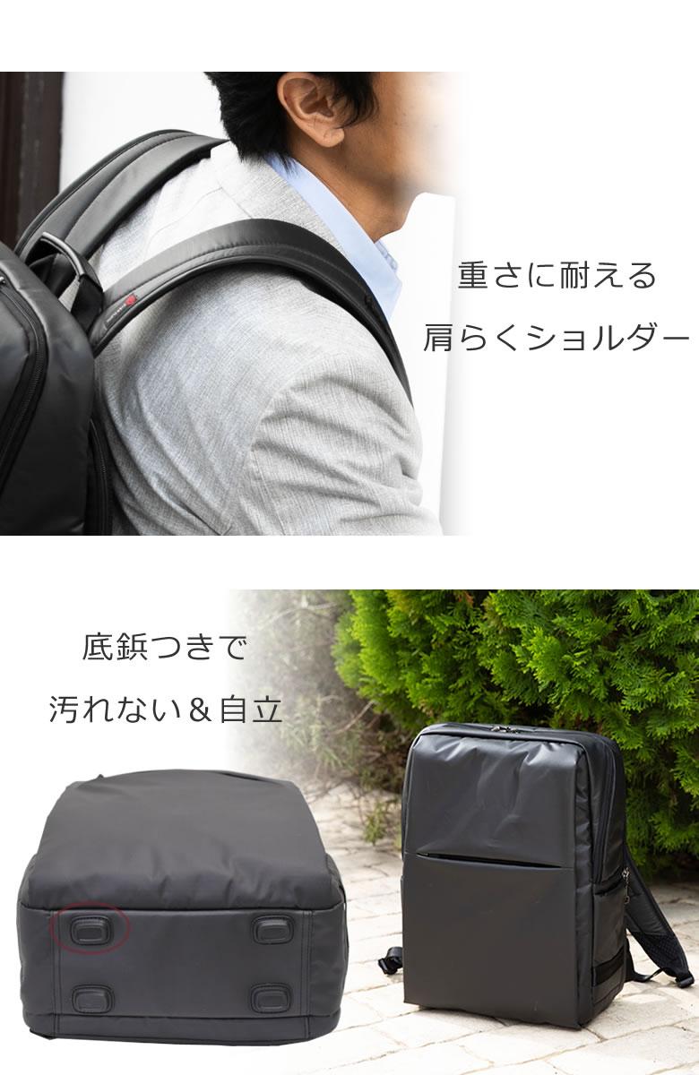 ビジネスリュック メンズ 幅広ショルダー 底鋲付き ビジネスバッグ リュック 通勤
