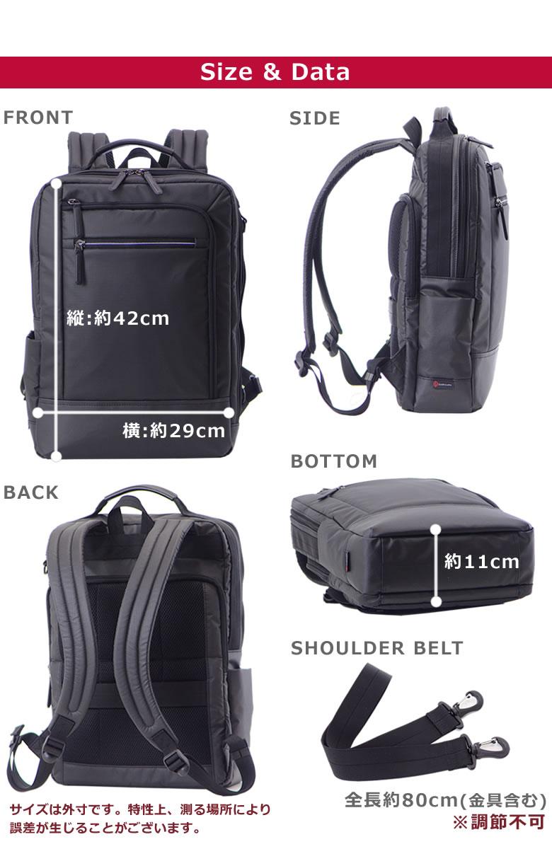 ビジネスリュック レディース パソコンが入るバッグ 縦42cm 横29cm 幅11cm 800g