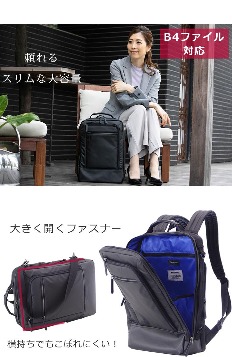 ビジネスリュック レディース パソコンが入るバッグ おしゃれ 軽い 通勤リュック ビジネスバッグ 2way 肩掛け ショルダー laptpo MacBook タブレット2個持ち テレワーク 在宅勤務 防水 a4 b4