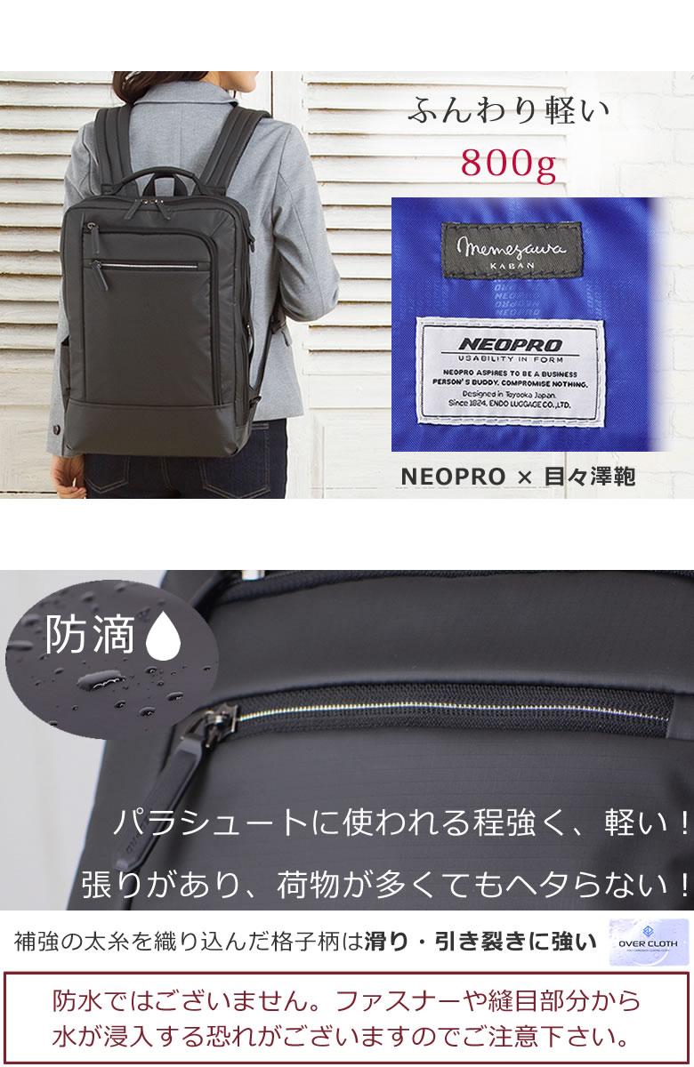 ビジネスリュック レディース パソコンが入るバッグ おしゃれ 軽い 軽量 通勤リュック ビジネスバッグ 2way 肩掛け ショルダー laptpo MacBook タブレット2個持ち テレワーク 在宅勤務 防水