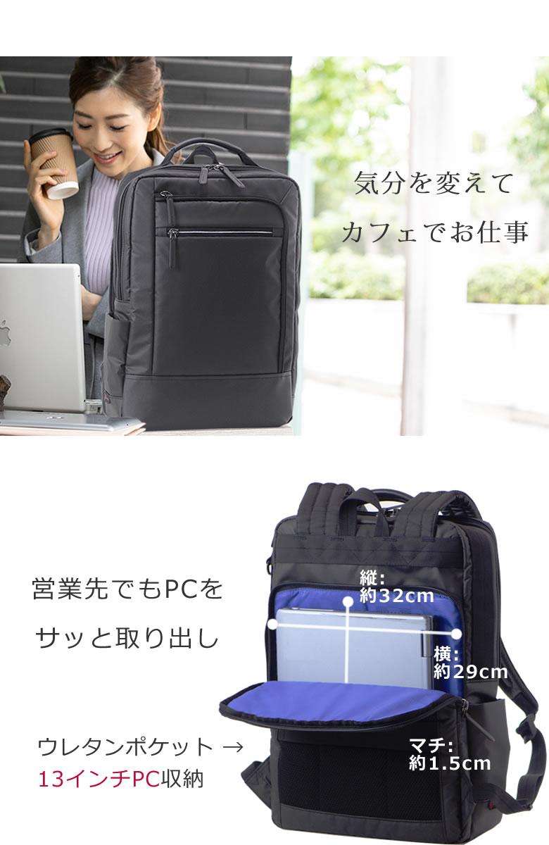 ビジネスリュック レディース パソコンが入るバッグ おしゃれ 軽い 通勤リュック ポケット充実 2way 肩掛け ショルダー laptpo MacBook タブレット2個持ち テレワーク 在宅勤務 テレワークバッグ リモートワーク