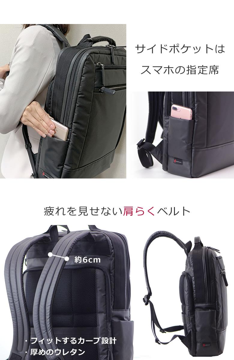 ビジネスリュック レディース パソコンが入るバッグ おしゃれ 軽い 通勤リュック ポケット充実 2way 肩掛け ショルダー 肩が痛くならない タブレット2個持ち 出張 営業 外回り b4 大容量 防水