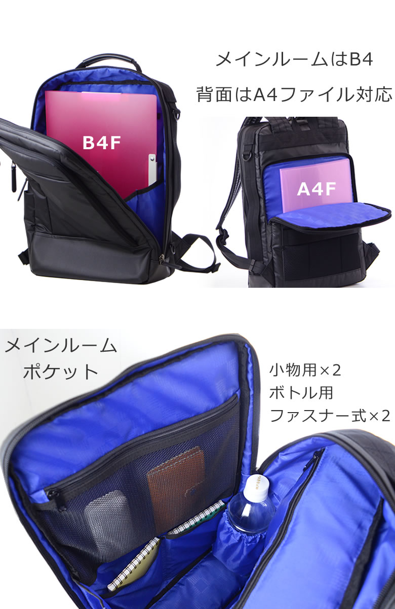ビジネスリュック レディース パソコンが入るバッグ おしゃれ 軽い 通勤リュック ポケット充実 2way 肩掛け ショルダー laptpo MacBook タブレット2個持ち 出張 営業 外回り b4 大容量 防水
