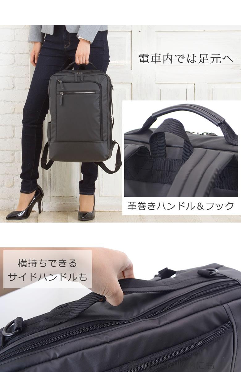 ビジネスリュック レディース パソコンが入るバッグ おしゃれ 軽い 軽量 通勤リュック ビジネスバッグ 2way 肩掛け ショルダー laptpo MacBook タブレット2個持ち pc持ち歩き 防水