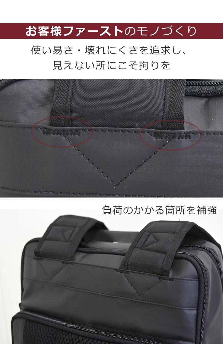 ビジネスリュック メンズ パソコンリュック 通勤リュック 17.3インチ ノートPC収納 品質管理 オリジナル商品 ブランド