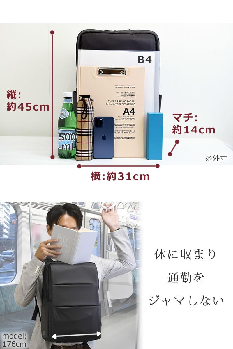 ビジネスリュック メンズ パソコンリュック 通勤リュック 17.3インチ ノートPC収納 スリム 大型 B4ファイル