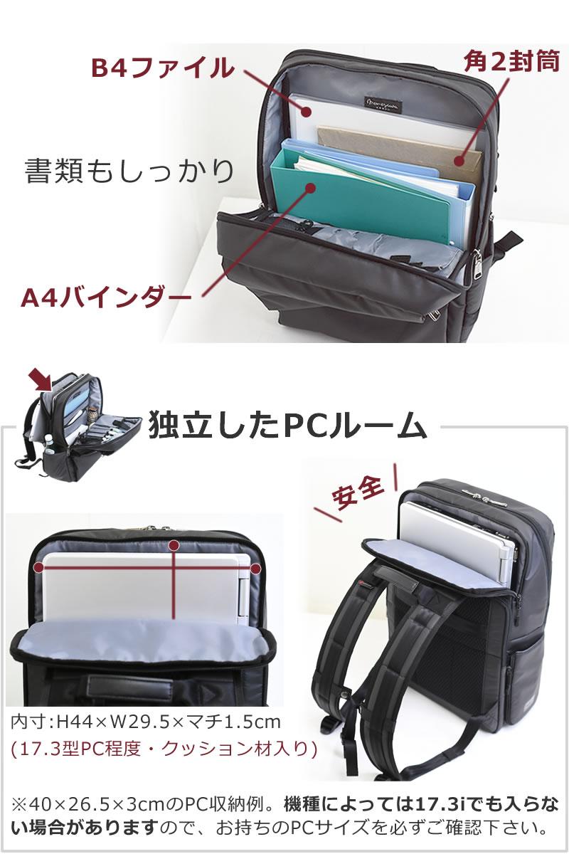 ビジネスリュック メンズ リュックサック ナイロン 多機能 ポケット18個 2ルーム パソコン専用ルーム 17型pc収納 17.3インチ