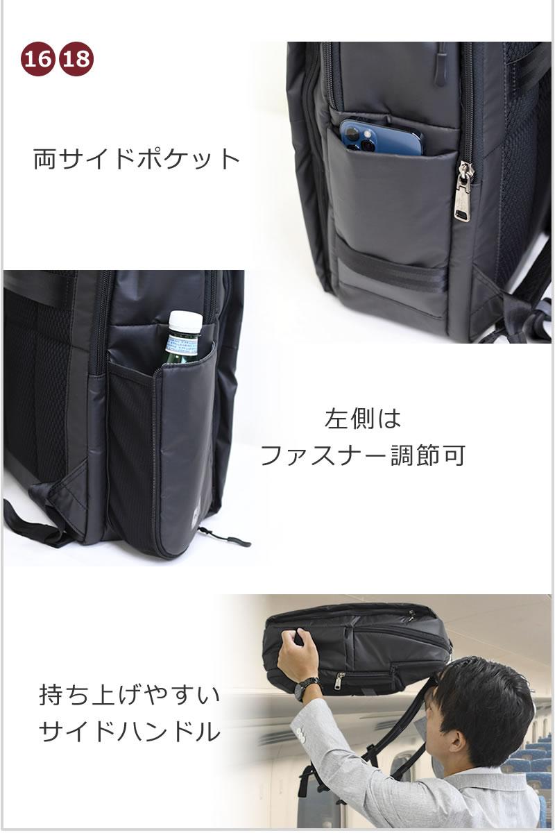 ビジネスバッグ リュック パソコンバッグ テレワーク リモートワーク 外ポケット多機能 水筒 ペットボトル サイドハンドル