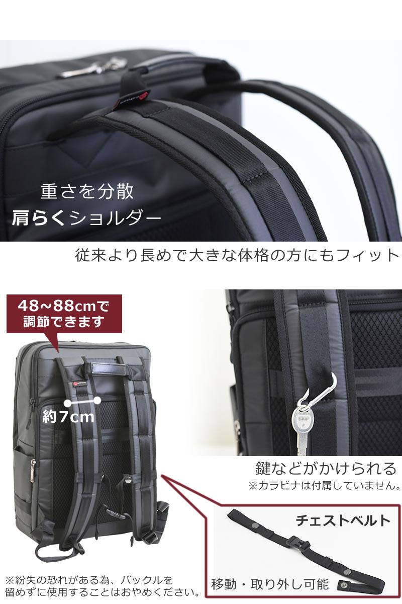 ビジネスバッグ リュック パソコンバッグ テレワーク リモートワーク 肩ラクショルダー背負いやすい ウレタンショルダー チェストベルト