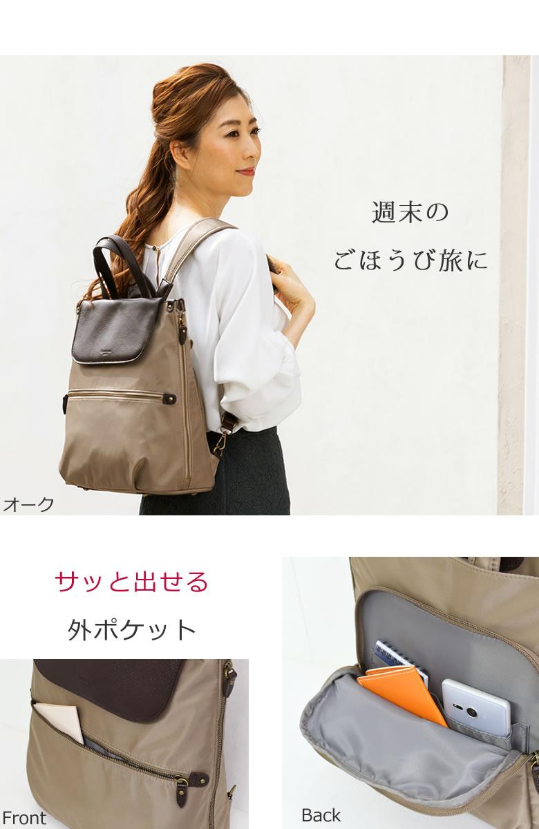 2way リュック 通勤 バッグ ビジネスリュック レディース 営業バッグ 女性 財布 貴重品 パスケース 小物ポケット充実 丈夫 パソコンバッグ レディース