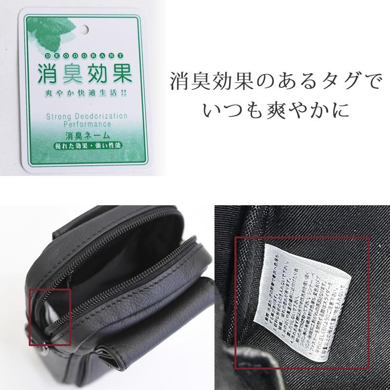 ポーチ メンズ 小物 スマホ 財布 革 レザー 旅行 ベルト固定 小さい ウエストポーチ 50代 60代 70代 小さめ スマホケース 軽量 軽い 消臭効果