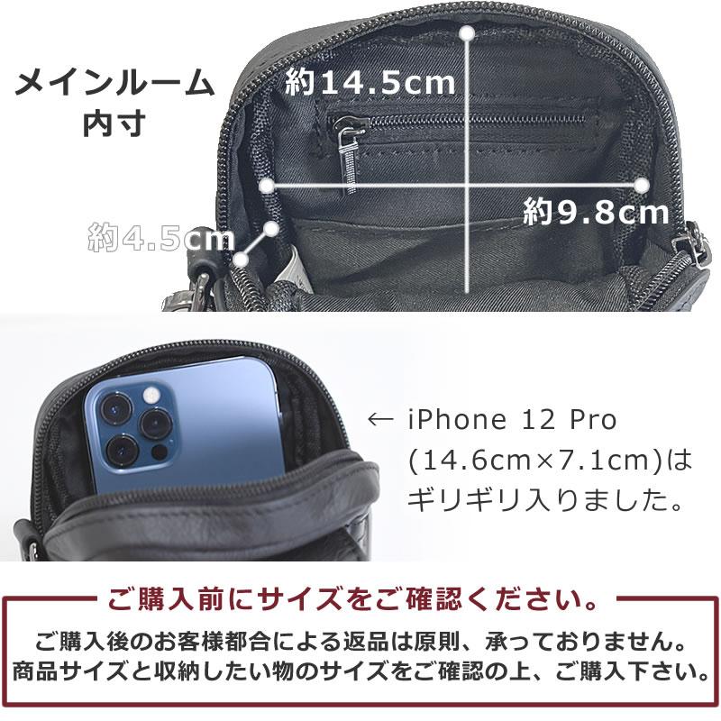 ベルトポーチ メンズ 小型 革 ブランド おしゃれ レザー タバコ スマホ iPhone ウエストポーチ 財布 ポーチ ベルト通し ベルトループ ポーチベルト 固定 ウエストバッグ