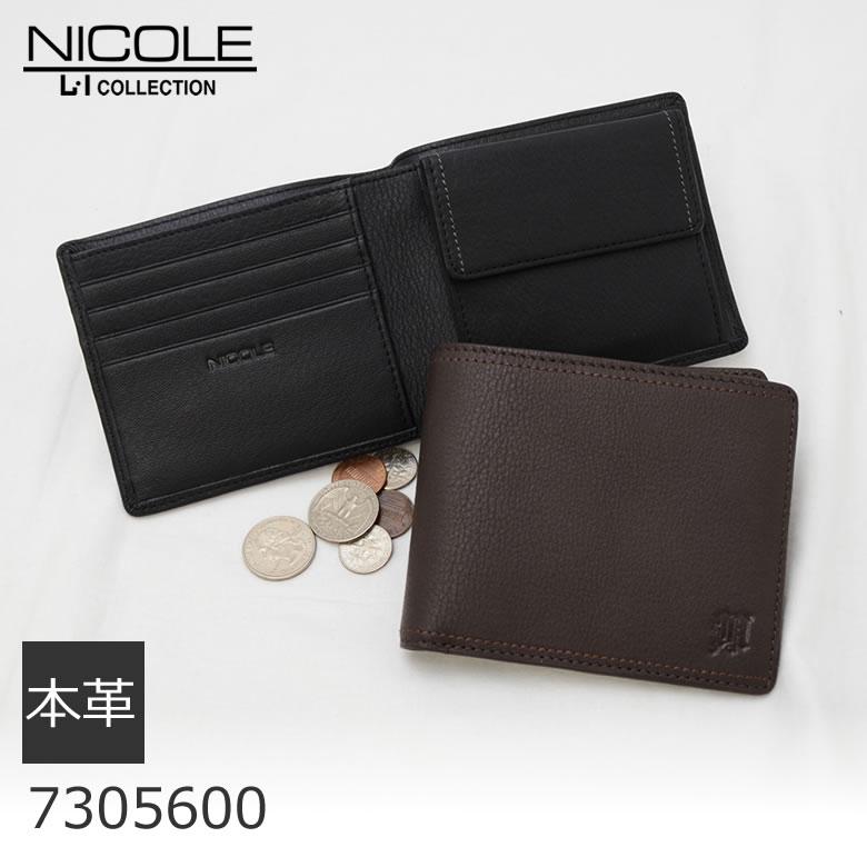 NICOLE 二つ折り財布