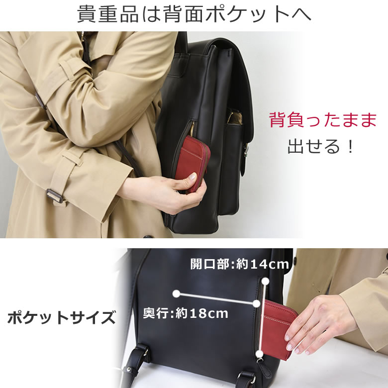 リュックサック レディース リュック ビジネスリュック 通学リュック 女子大生 かわいい 学生 大学生 高校生 かぶらないリュック かぶせ 蓋つき 黒 可愛い ポケット多機能 機能的 貴重品ポケット 財布