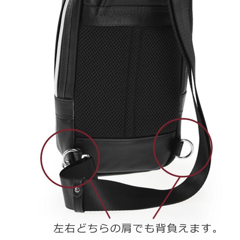 ボディバッグ メンズ コンパクト ワンショルダー レザー 合皮 斜めがけ ショルダーバッグ ブランド ボデイーバッグ 小さめ ミニボディバッグ