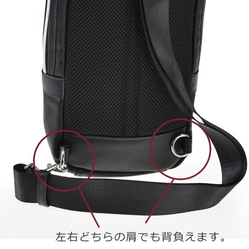 ボディバッグ メンズ コンパクト ワンショルダー レザー 合皮 斜めがけ ショルダーバッグ ブランド ボデイーバッグ 大きめ ミニボディバッグ