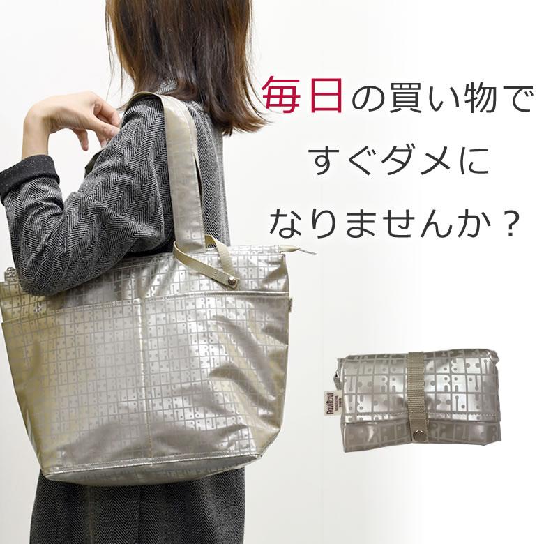 エコバッグ 日本製 高品質 強い 買い物 マイバッグ 折りたたみ ナイロン コンパクト 軽い おすすめ プレゼント 贈り物