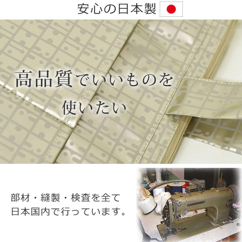 エコバッグ 日本製 高品質 強い 買い物 マイバッグ 折りたたみ ナイロン コンパクト 軽い おすすめ プレゼント 贈り物 ヤマト屋