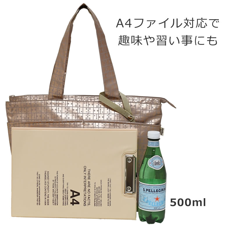 エコバッグ トートバッグ ファスナー 大容量 a4 日本製 高品質 習い事 ジム ナイロン コンパクト 折りたためる 軽い 軽量 洗える 洗濯できる