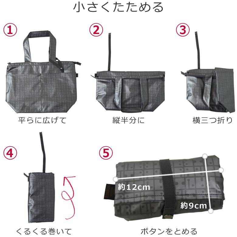 エコバッグ 洗濯機で洗える 繰り返し使える 高品質 耐久性 丈夫 マイバッグ 折りたたみ トートバッグ 買い物バッグ ナイロン 軽い 折り畳める