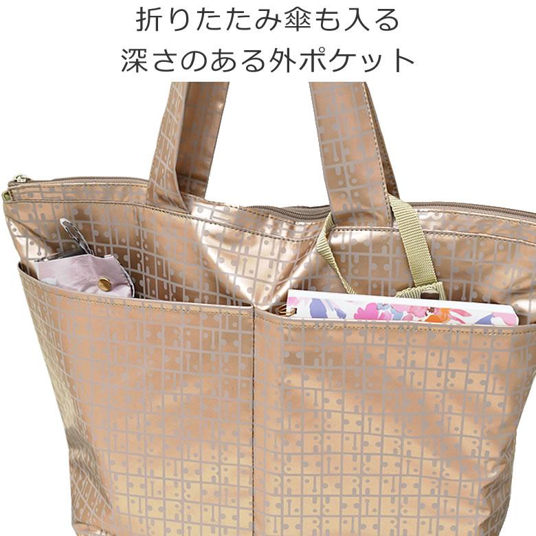 エコバッグ 日本製 高品質 強い 買い物 マイバッグ 折りたたみ ナイロン コンパクト 軽い おすすめ プレゼント 贈り物 ポケット