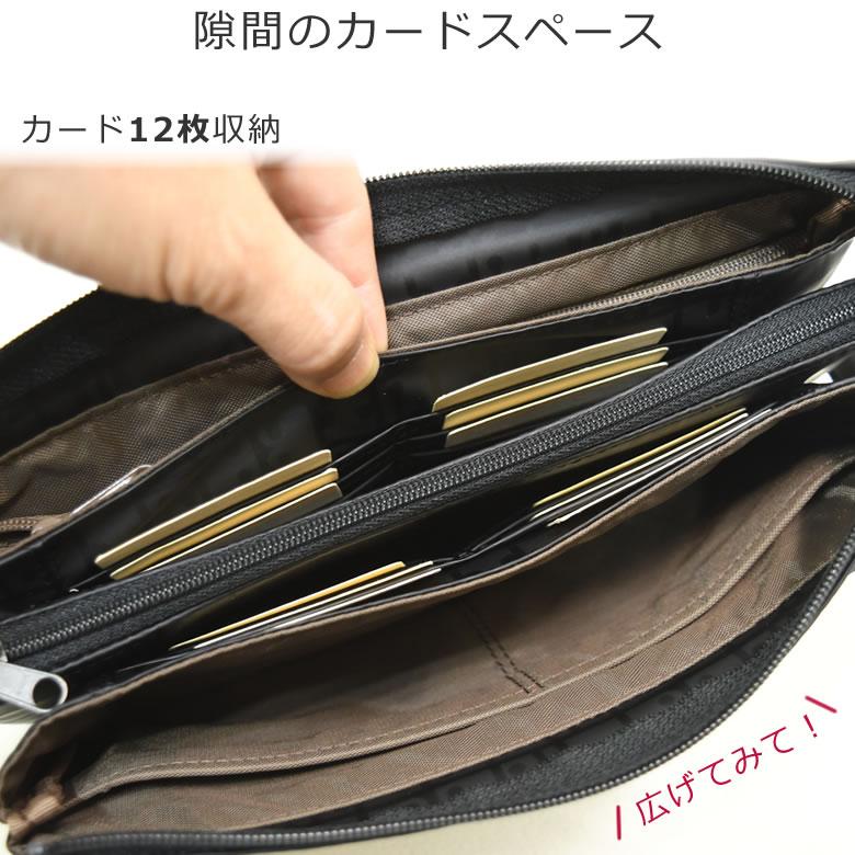 ヤマト屋 バッグ お財布ショルダー ブランド 斜めがけ ポシェット 斜め掛け ファスナー 財布機能 お札 紙幣 カード クレジットカード ポイントカード
