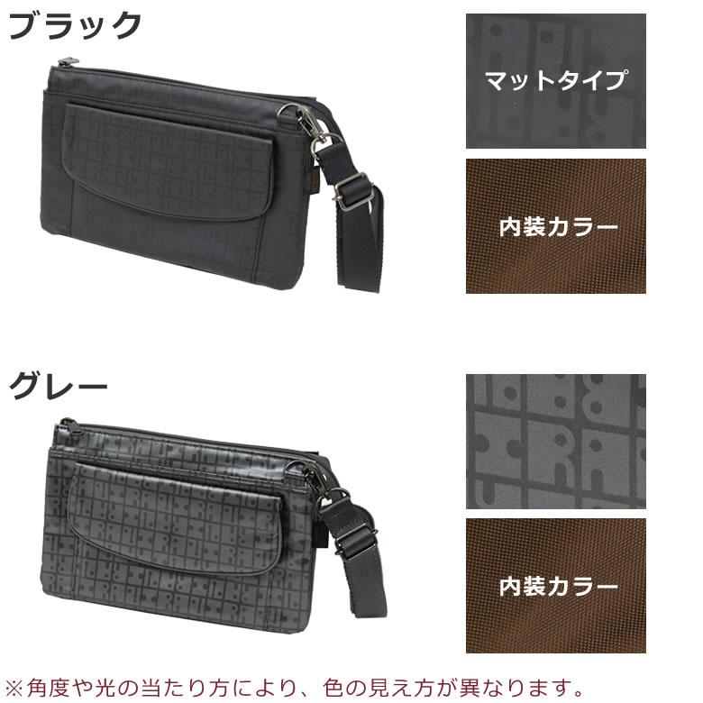 お財布ポシェット かわいい 財布ショルダーブランド 斜めがけ 軽い 日本製 国産 おばあちゃん プレゼント ヤマト屋キキ ブラック 黒 くろ クロ グレー ぐれー 灰色