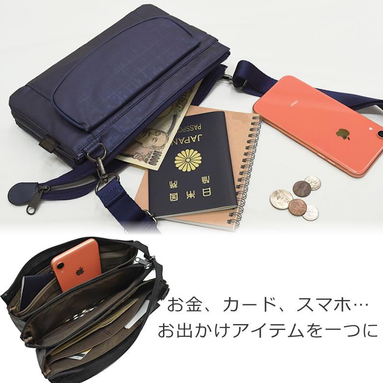 ヤマト屋 バッグ お財布ショルダー ブランド 斜めがけ ポシェット 斜め掛け ファスナー ウォレット ミニショルダー ショルダーバッグ 小銭 ナイロン 軽量 軽い 超軽量 日本製 お財布ポシェット