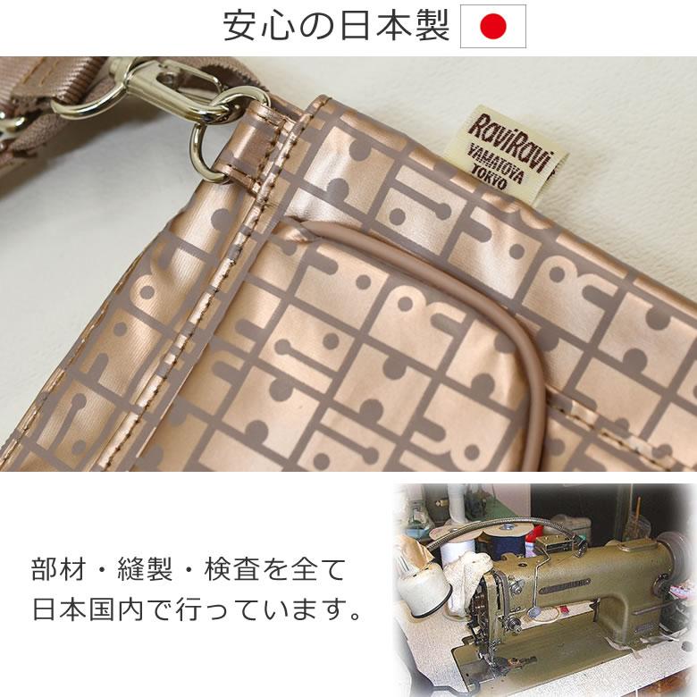 お財布ポシェット かわいい 財布ショルダーブランド 斜めがけ 軽い 日本製 国産 おばあちゃん プレゼント ヤマト屋キキ