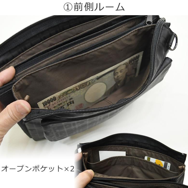 ヤマト屋 バッグ お財布ショルダー ブランド 斜めがけ ポシェット 斜め掛け ファスナー 財布機能 お札 紙幣 カード クレジットカード 小銭 硬貨
