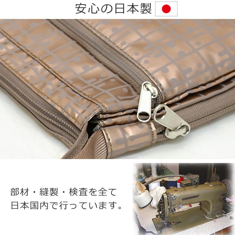 ヤマト屋 バッグ ショルダーバッグ レディース ブランド 斜めがけ 軽い 日本製 国産 おばあちゃん プレゼント