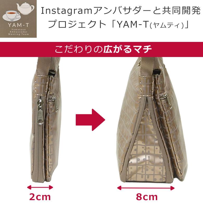 ヤマト屋 バッグ ショルダーバッグ レディース ブランド 斜めがけ 軽い ナイロン マチ拡張 ミニ 多機能