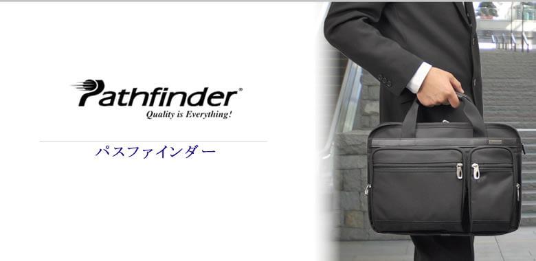 pathfinder パスファインダー バッグ