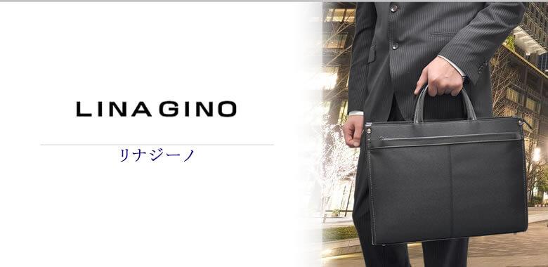 linagino リナジーノ ビジネスバッグ