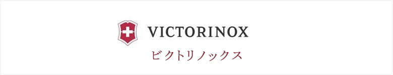 victorinox ビクトリノックス ビジネスリュック