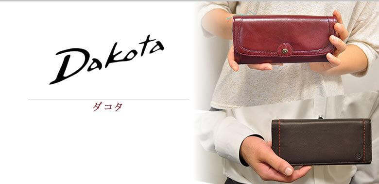 ダコタ dakota 財布