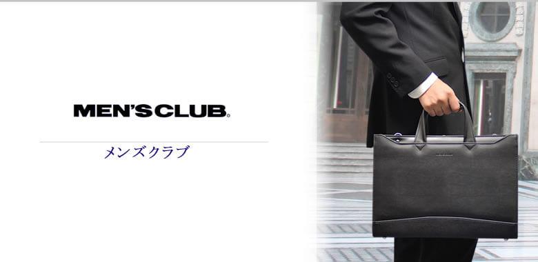 mens club メンズクラブ ビジネスバッグ