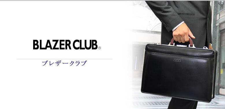blazer club �u���U�[�N���u �v �o�b�O